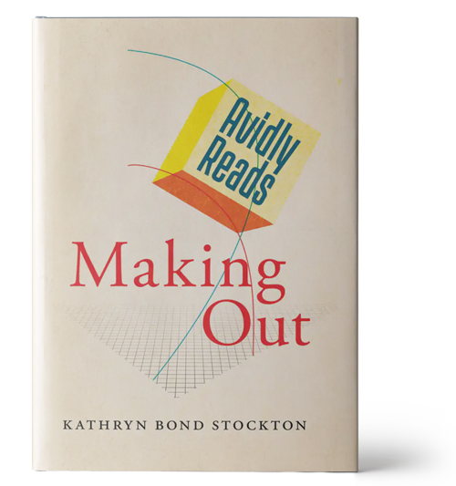 Attached is an image of the book 'Avidly Reads Making Out' front cover. It has a weather textured, beige background with geometric grids and a yellow cube.